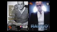 Ranko Ceran - Soba 501 (BN Music)