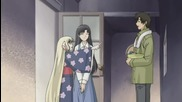 Chobits - Episode 9 Bg Subs