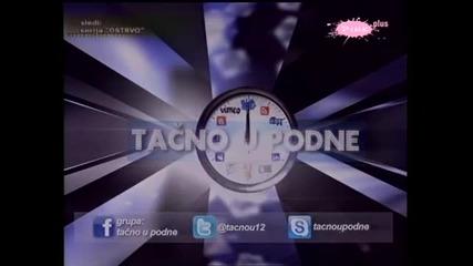 Превод - Mile Kitic - Bomba - Tacno u podne - 14.03.2012