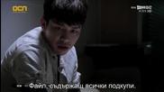 Бг субс! Vampire Prosecutor 2 / Вампирът прокурор 2 (2012) Епизод 5 Част 2/4