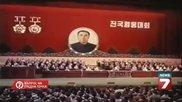 Ким Ир Сен – Божеството на К Н Д Р - Въпрос на гледна точка