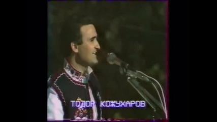 Тодор Кожухаров- Стано, Стано-мари Радо, бяла Радо-мавруда Си Платна Белеше