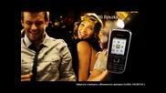 Germanos Nokia C2-01 X-mas