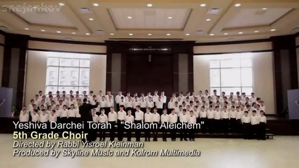 Yeshiva Darchei Torah Choir - Shalom Aleichem (4 K Video)