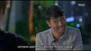 [easternspirit] She Was Pretty (2015) E05 2/2