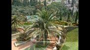 Бахайските градини- Хайфа