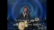 Chris Norman When The Indians Cry Превод