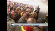 """Сблъсъци между протестиращи служители на """"Иберия"""" и полицията на летището в Мадрид"""