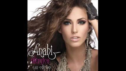 {превод loveangel ™} Anahi ft. Enrique Iglesias - If Only You