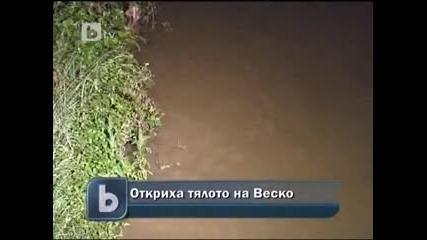 Откриха изчезналото момче Веселин Мъртво в Искърското Езеро
