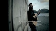 2013 Страхотно Гръцко - Пантелис Пантелидис - Пиян до ръба на скалата