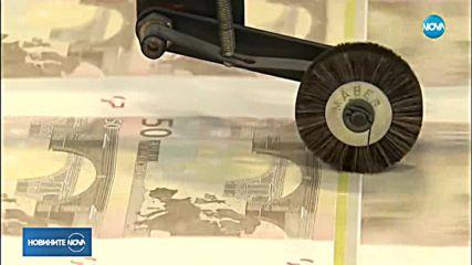 България подава молба за сътрудничество с Европейската централна банка