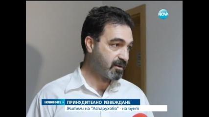 """Жители на """"Аспарухово"""" излизат на протест срещу евакуацията - Новините на Нова"""