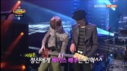 [live Hd] Cn Blue - Behind The Scenes Music Show Champion 130206