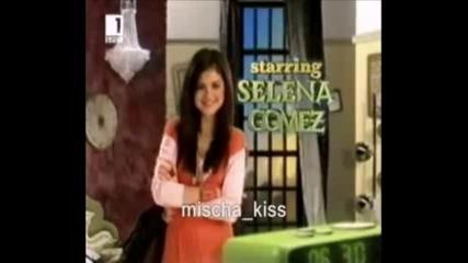 За Конкурса на ivcheto981 От lainohh - Selena Gomez
