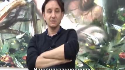 Sevket Sonmez - Narcissus (prevod)
