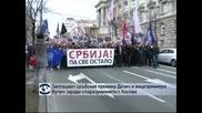 Заплашиха живота на сръбския премиер Дачич и вицепремиера Вучич