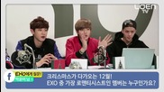 [+ Бг Превод ] Exo - Oven Radio Episode 3 - The Sar
