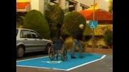 Място За Паркиране