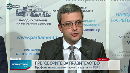 """Даниел Митов: """"Демократична България"""" сами влизат в ситуация, която не е в тяхна полза"""