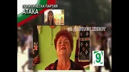 Кандидатът за кмет на Добрич, издигнат от