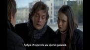 Средство срещу смъртта еп.10 от16- 2012г. Бг.суб. Русия- Драма,криминален