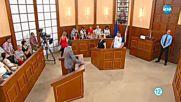 Съдебен спор - Епизод 484 - Сексуален тормоз на работното място (30.09.2017)