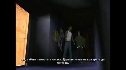 Gta San Andreas Bg Превод - Чистене на гетото 2