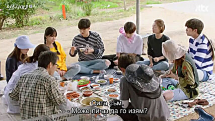Age of youth S02 Е12