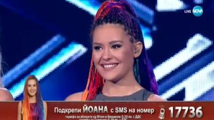 Темпераментната Йоанна завзе сцената с енергия- Think - X Factor Live (03.12.2017)