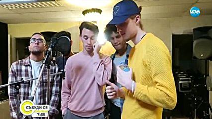 Група, провокирана от Brexit, изгря на британската музикална сцена
