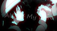 [ All Of My Love, Yukiteru. ]
