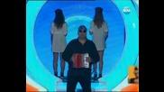 Фънки и Кольо Гилъна - Най-щастливия ден (vip Brother Finals)