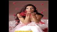 Vaya Con Dios - Какво Е Жената - превод
