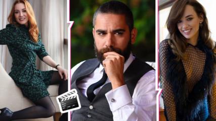 Нов звезден турски сериал тръгва у нас! Актьорите - все любими лица от екранни класики