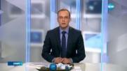 Спортни новини (05.01.2017 - централна емисия)