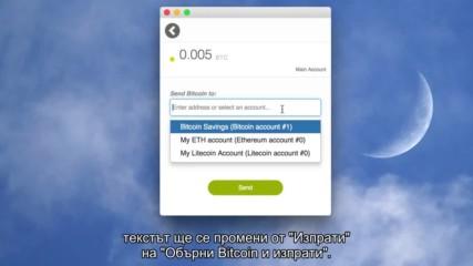 конвертиране на цифрови активи в Keepkey Shapeshift