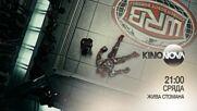 """""""Жива стомана"""" на 27 октомври, сряда от 21.00 ч. по KINO NOVA"""