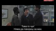 Час Пик 2 (2001) бг субтитри ( Високо Качество ) Част 3 Филм