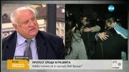 Прокурор: Преди смъртта на Тодор е имало взаимно нанасяне на удари