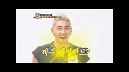 [ Бг превод ] Weekly Idol with Nu'est and Hello Venus 1/3