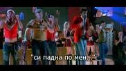 Бг Превод Kabhi Alvida Naa Kehna - Where Is The Party Tonight