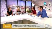 "Алекс и Мария за нoвия сезон на X Factor в ""Здравей, България"""