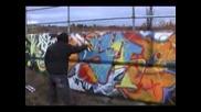 Sdk Graffiti Lesen