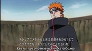 Naruto Shippuuden 166 bg subs Високо Качество