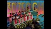 il gelataio 1987 ~ 30 zecchino d`oro
