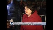 Бдение пред френското посолство в София