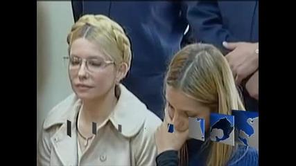 Юлия Тимошенко обяви гражданско неподчинение