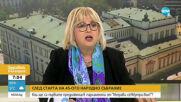 Капон: Изслушването за Плана за възстановяване е изключително важно