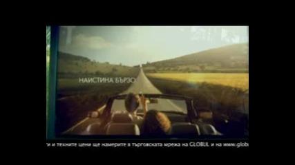 реклама на Globul! Greta Gertler - Everyone Wants To Adore You + линк за теглене на песента